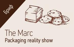 Печенье «The Marc». Бриф