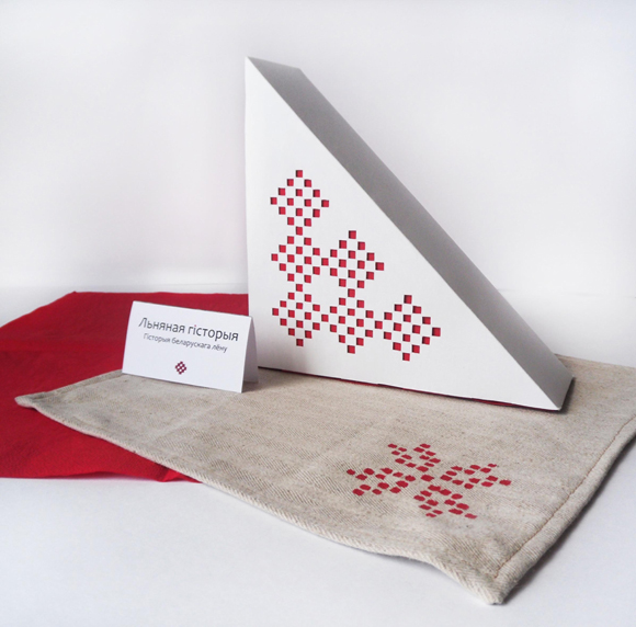Упаковка полотенец