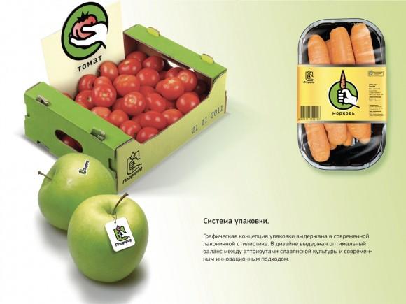 упаковка овощей Плодород