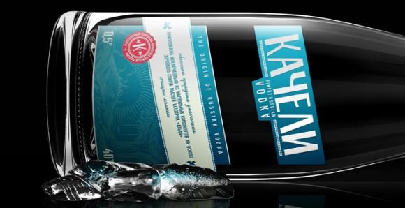 водка Качели дизайн упаковки KIAN
