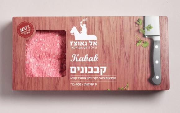 упаковка мяса Уд Gaucho – агентство Blend-It, Израиль