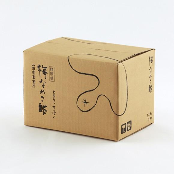 Японская упаковка – картонные коробки
