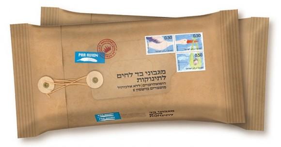 упаковка салфеток – агентство Sadowsky Berlin, Израиль