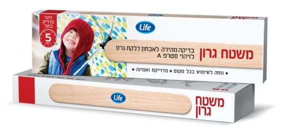 упаковка лекарств – агентство Sadowsky Berlin, Израиль