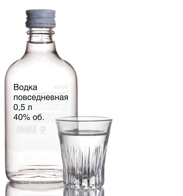 Водка Повседневная – концепт Елены Быковой