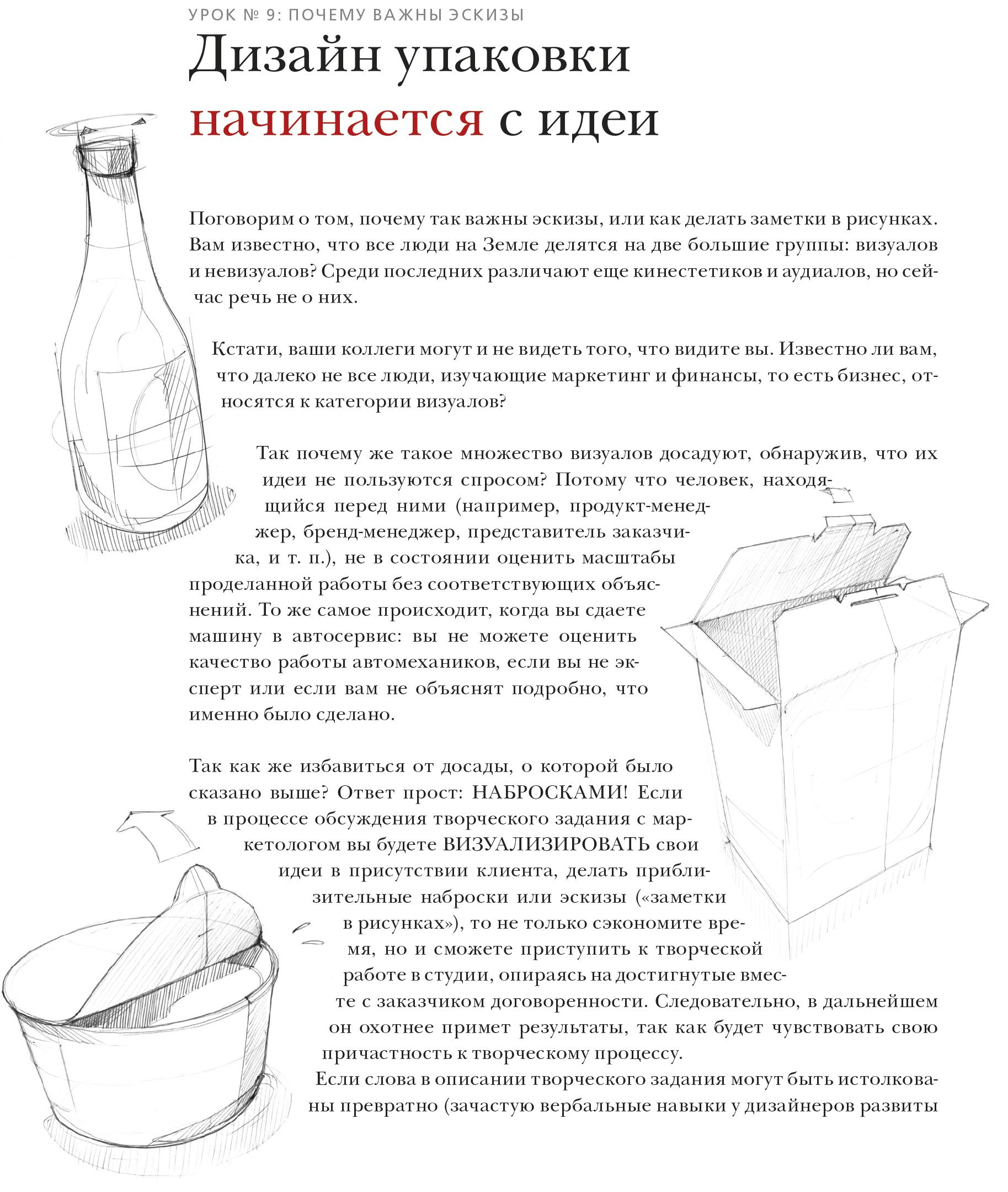 pdf Iscas Vivas