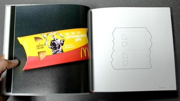 Книга Functional Packaging Prototypes