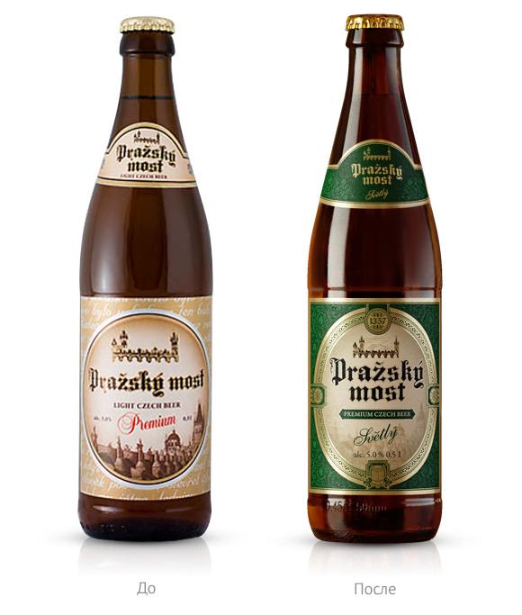 Редизайн пива Prazsky Most
