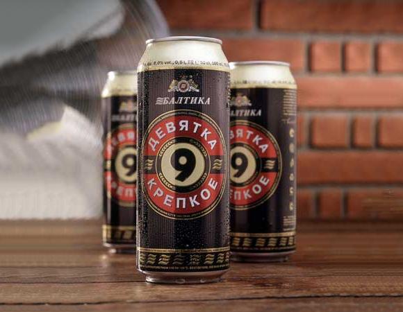 Упаковка пива – алюминиевая банка