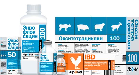Упаковка лекарств для животных
