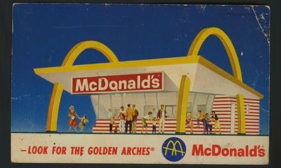 Ретро реклама McDonald's