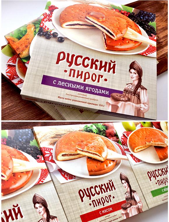 """Упаковка быстрозамороженных пирогов """"Русский пирог"""""""