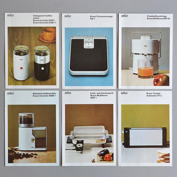 История упаковки Braun