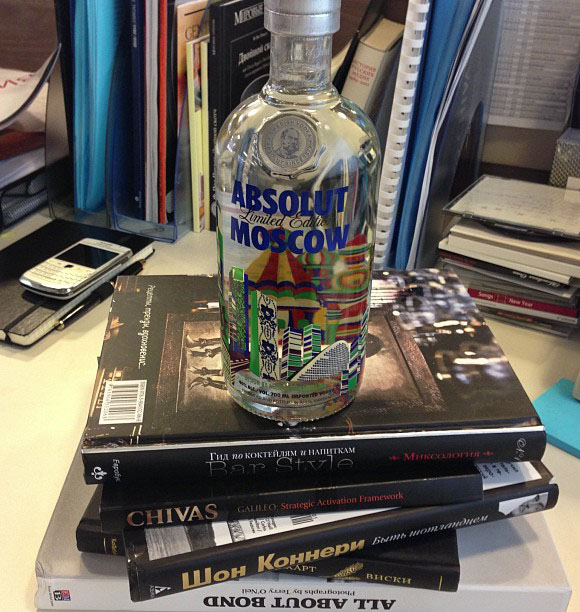 Absolut Moscow limited edition