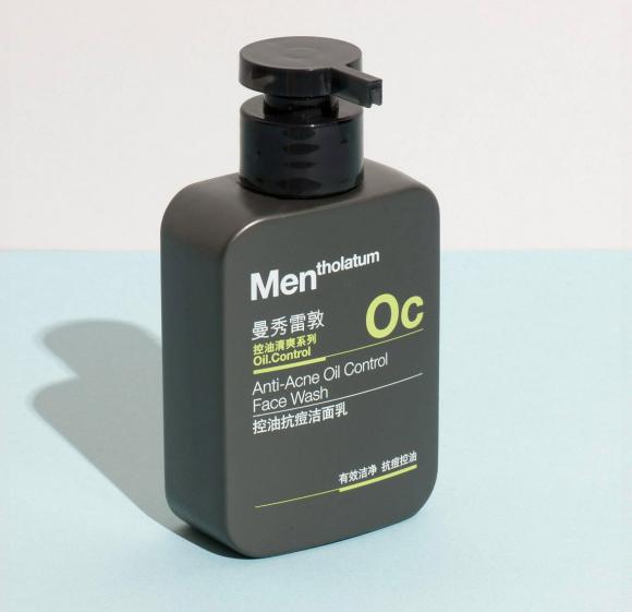 Упаковка мужской косметики