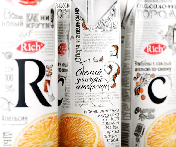 Дизайн упаковки сока Rich — limited edition