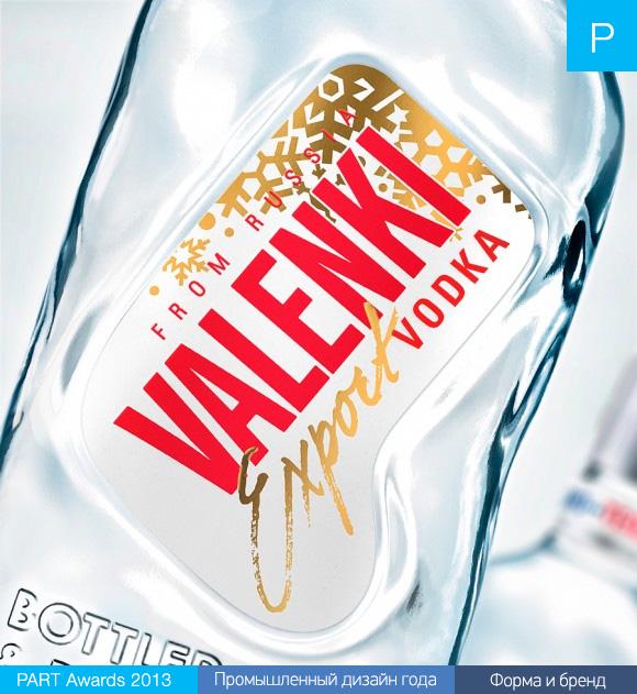 Водка «Valenki»