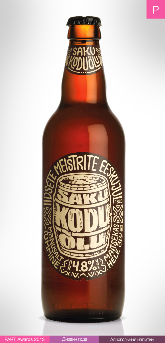 Пиво «Saku Brewery»