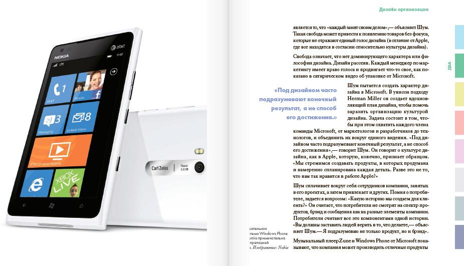 Книге о дизайне упаковки
