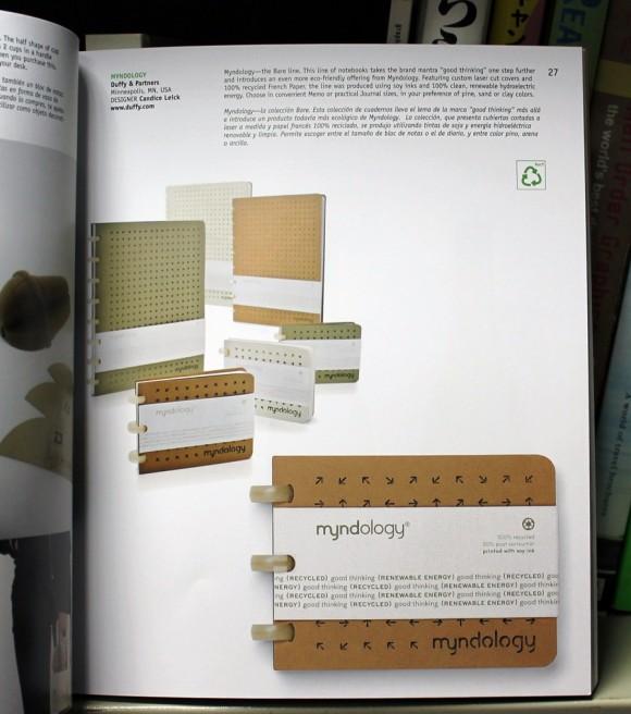 Экологичная упаковка