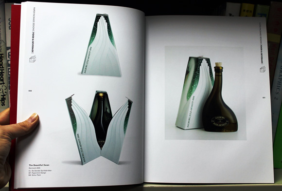 Package Form and Design: Encyclopedia of Paper-Folding Design — Natsumi Akabane