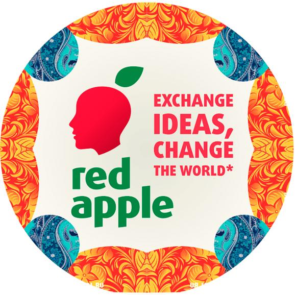 Московский международный фестиваль рекламы Red Apple
