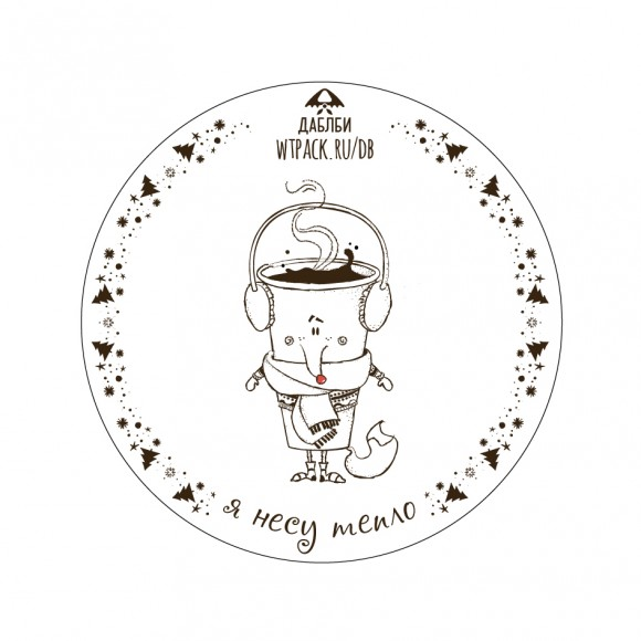 Sticker_Double_B_Coffee_&_Tea_1