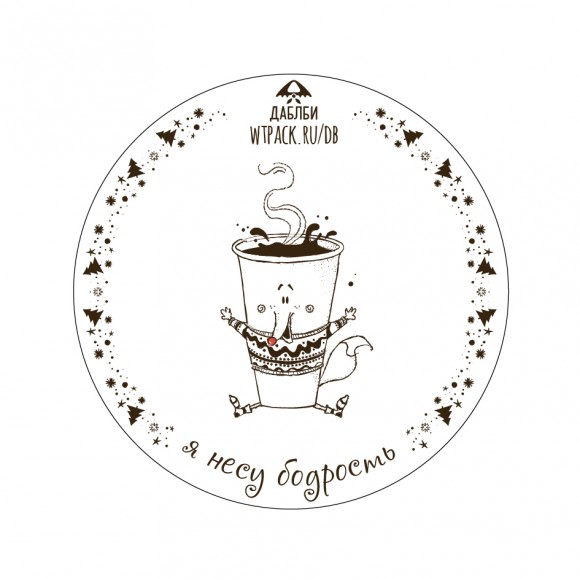 Sticker_Double_B_Coffee_&_Tea_2
