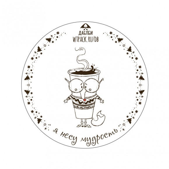 Sticker_Double_B_Coffee_&_Tea_3