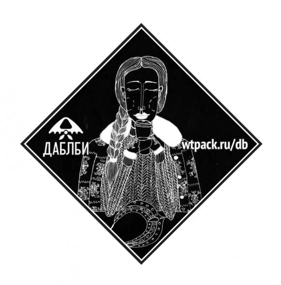 label_Snowgirl
