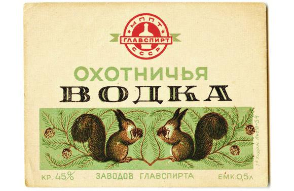 Дизайн советской этикетки пива