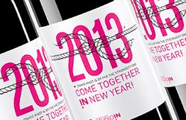 Итоги - 2013, Дизайн упаковки