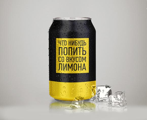 Alt: Концепт упаковки напитка