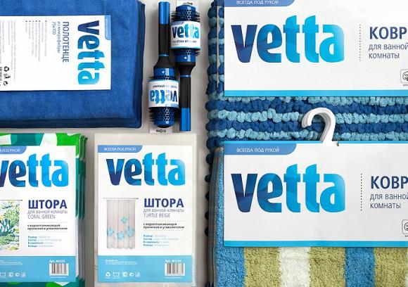 Дизайн упаковки хозяйственных товаров