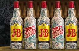 Дизайн лимитированной упаковки виски J&B