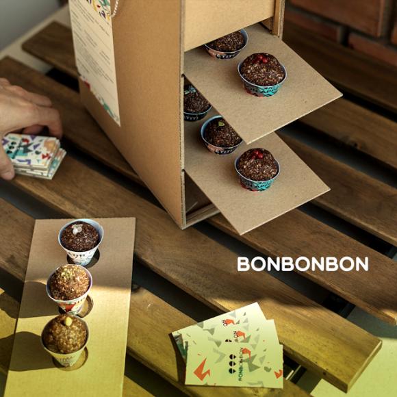 Дизайн упаковки кексов