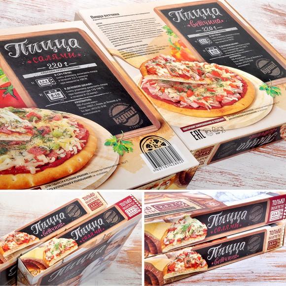 Дизайн упаковки пиццы