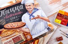 Пицца «Купи!»