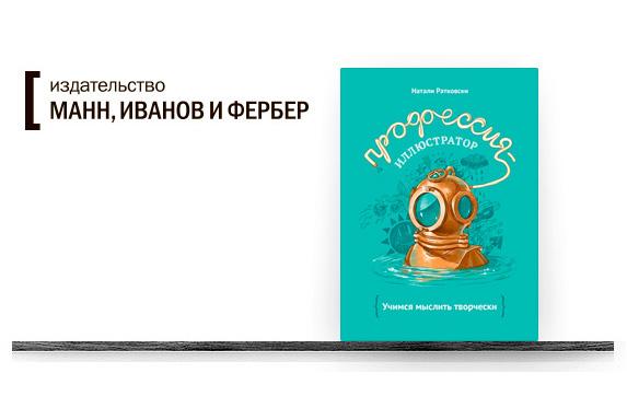 Книги по дизайну упаковки