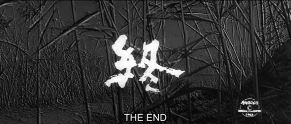 The End via TJill #movie #title