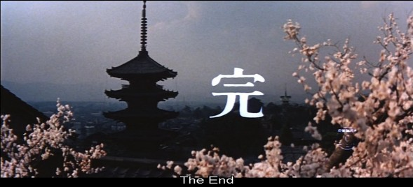 The End via Hytam2 #movie #title