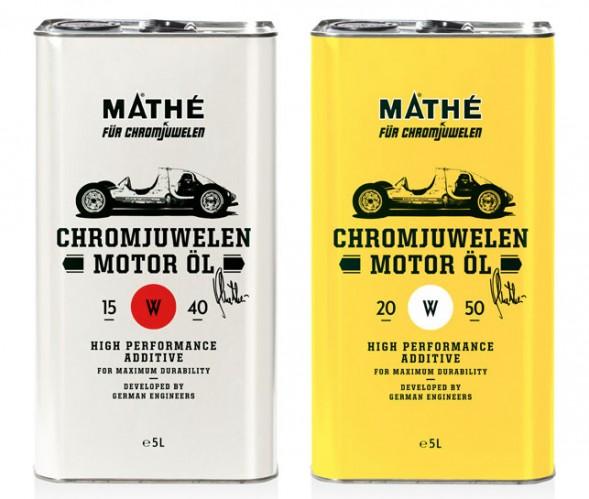 Дизайн упаковки машинного масла