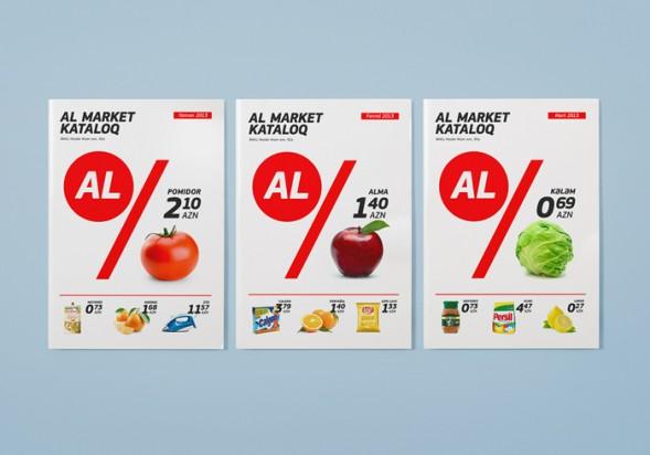 Фирменный стиль магазина Almarket by Tomat Design