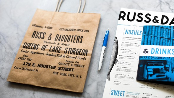 Russ-Daughters-by-Kelli-Anderson-5