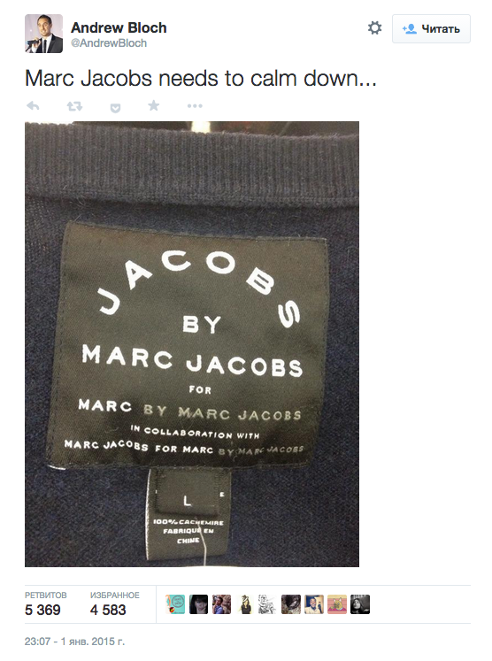 Бирка Marc Jacobs