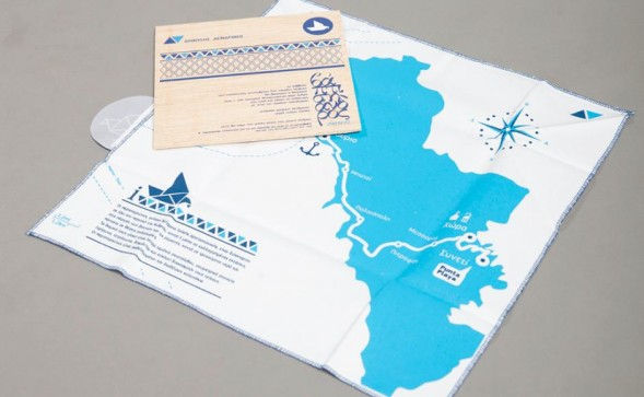 Дизайн приглашения