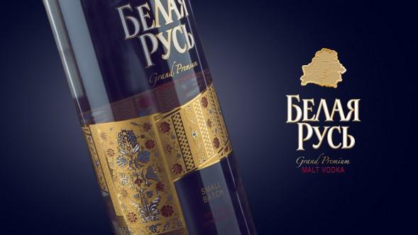 Дизайн водки Белая Русь