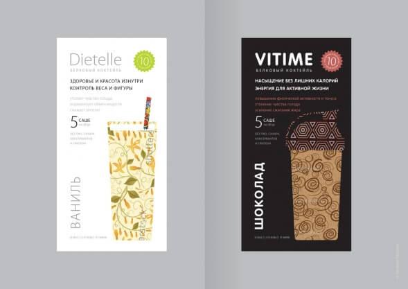 Концепт упаковки коктейля