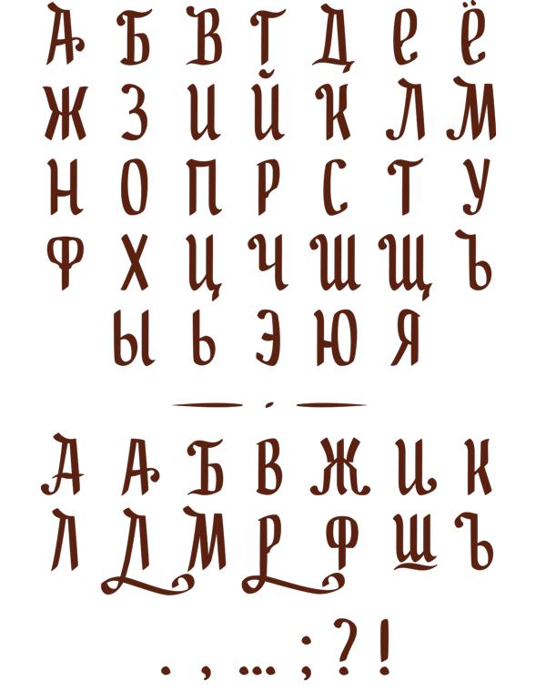forestber-font