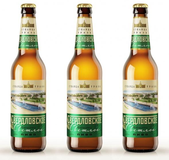 Дизайн упаковки пива Свердловское